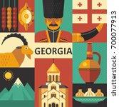 georgia poster concept. vector... | Shutterstock .eps vector #700077913