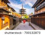 japanese girl in yukata with... | Shutterstock . vector #700132873