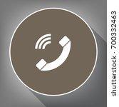phone sign illustration. vector....   Shutterstock .eps vector #700332463