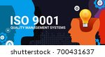iso 9001 quality management... | Shutterstock .eps vector #700431637