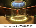 washington usa oct 21 inside of ... | Shutterstock . vector #700487593