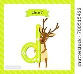 letter d lowercase cute... | Shutterstock .eps vector #700515433