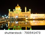 Small photo of OMAR ALI SAIFUDDIEN MOSQUE, SERI BEGAWAN, BRUNEI, NOVEMBER, 2016: the Omar Ali Saifuddien Mosque at night with lights on at Seri Begawan, Brunei