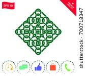 geometric arabic pattern. logo | Shutterstock .eps vector #700718347
