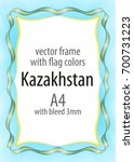 frame and border of ribbon with ...   Shutterstock .eps vector #700731223