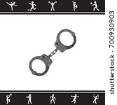 color vector image. handcuffs | Shutterstock .eps vector #700930903