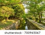 the path of philosopher's walk  ... | Shutterstock . vector #700965067