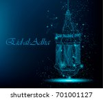 eid al adha beautiful greeting... | Shutterstock . vector #701001127