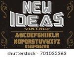 font script typeface vector... | Shutterstock .eps vector #701032363
