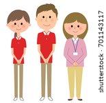 care giver nursing assistant | Shutterstock .eps vector #701143117
