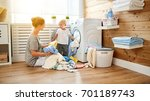 happy family mother  housewife... | Shutterstock . vector #701189743