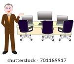 a senior businessman who will... | Shutterstock .eps vector #701189917