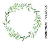 watercolor leaves wreath hand... | Shutterstock . vector #701320927