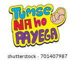 hindi chat stickers   you won't ... | Shutterstock .eps vector #701407987