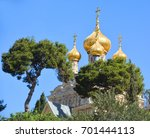 Small photo of JERUSALEM ISRAEL 25 11 16: Gold Domes of church is dedicated to Mary Magdalene. According to the16th chapter of the gospel of Mark, Mary Magdalene was the first to see Christ after his