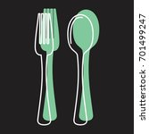 fork and spoon in doodle style... | Shutterstock .eps vector #701499247