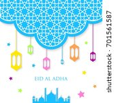 eid mubarak or eid al adha... | Shutterstock .eps vector #701561587
