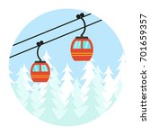 ski cable lift icon for ski and ... | Shutterstock .eps vector #701659357