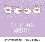 cute eid al adha greeting card... | Shutterstock .eps vector #701814823