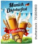 oktoberfest festival poster ... | Shutterstock .eps vector #701834803