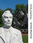 Small photo of Marble bust of Leonid Ilyich Brezhnev, General Secretary of the Central Committee of the Communist Party of the Soviet Union, in Fallen Monument Park, Moscow, July 2011