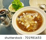 shark's fin soup  tasty chinese ... | Shutterstock . vector #701981653