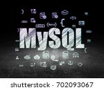 database concept  glowing text... | Shutterstock . vector #702093067