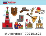 russia travel destination... | Shutterstock .eps vector #702101623