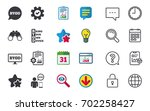 byod icons. human with notebook ... | Shutterstock .eps vector #702258427