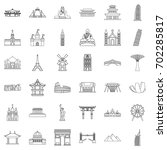 country architecture icons set. ... | Shutterstock .eps vector #702285817