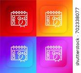 schedule four color gradient...
