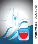 abstract blue heart beat... | Shutterstock .eps vector #70236640