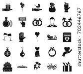 gift icons set. simple set of... | Shutterstock .eps vector #702446767