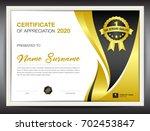 certificate template vector... | Shutterstock .eps vector #702453847
