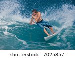 professional surfer  for... | Shutterstock . vector #7025857