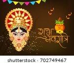 illustration of happy navratri... | Shutterstock .eps vector #702749467