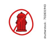 fire hydrant doodle icon | Shutterstock .eps vector #702831943