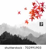 mountains with forest trees in... | Shutterstock .eps vector #702991903