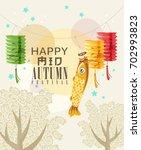 Happy Mid Autumn Festival...