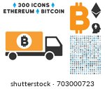 Bitcoin Delivery Lorry...
