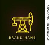 pumpjack golden metallic logo