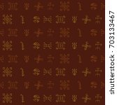 seamless pattern with icelandic ... | Shutterstock .eps vector #703133467