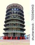 Small photo of Perak, Malaysia - 12 July 2015: The leaning tower of Telok Intan, Perak, Malaysia.