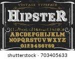 vintage font typeface vector... | Shutterstock .eps vector #703405633