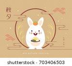 chuseok or hangawi   korean... | Shutterstock .eps vector #703406503