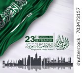 saudi arabia national day in... | Shutterstock .eps vector #703473157