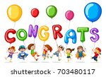 many children with balloon word ... | Shutterstock .eps vector #703480117