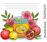 harvest of ripe apples ... | Shutterstock .eps vector #703592227