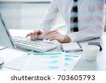 close up of hands of business... | Shutterstock . vector #703605793