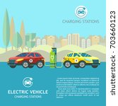 electric cars at charging... | Shutterstock .eps vector #703660123